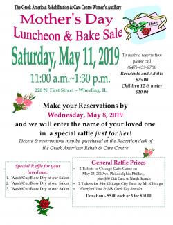Greek American Rehab & Care Centre Women's Auxiliary Mother's Day Luncheon